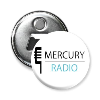 Магнит-открывашка Открывашка Mercury Radio