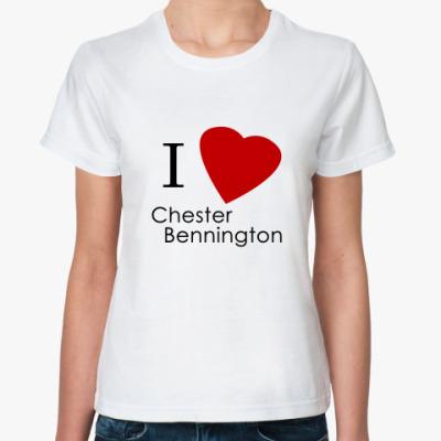 Классическая футболка I love Chester Bennington