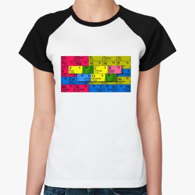 Женская футболка реглан 'Формула нелюбви'