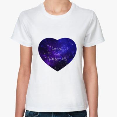 Классическая футболка Любовь - это космос, сердце