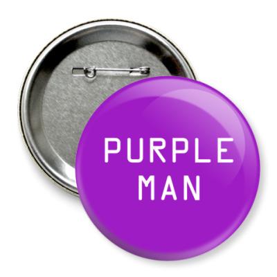 Значок 75мм Purpleman