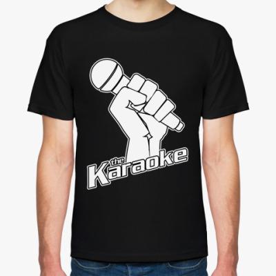 Футболка Караоке / The Karaoke