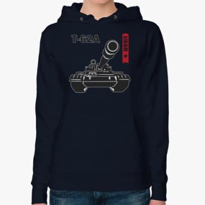 Женская толстовка худи Советский средний танк Т-62А