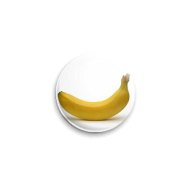 Значок 25мм  Банан