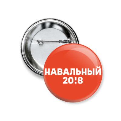 Значок 37мм Навальный 2018