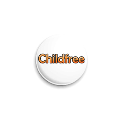 Значок 25мм  Childfree