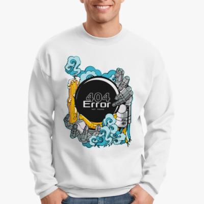 Свитшот Error 404