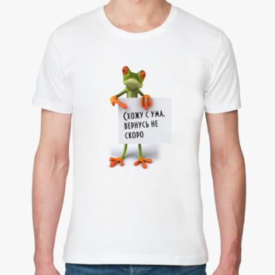 Футболка из органик-хлопка frog