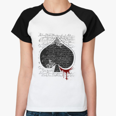 Женская футболка реглан пики