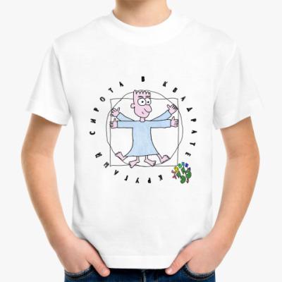 Детская футболка Мальчик без номера