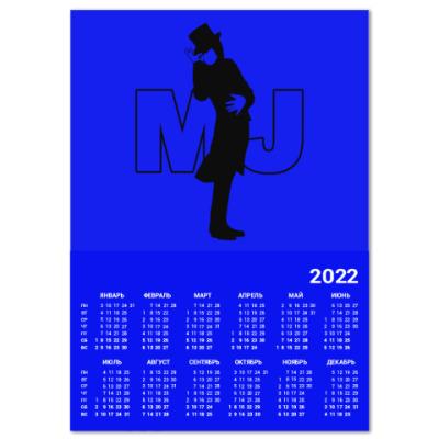 Календарь 'Letters&Man'