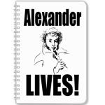 Alexander LIVES!