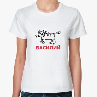 Классическая футболка Кот Василий