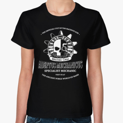 Женская футболка Адептус Механикус