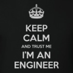 Я инженер!