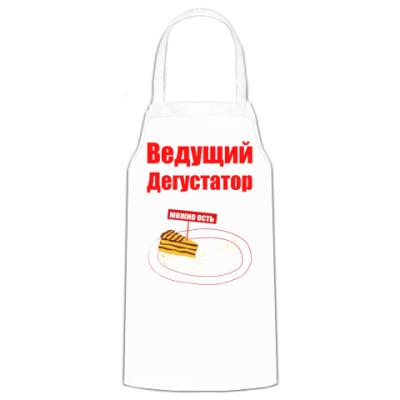 Фартук  Дегустатор