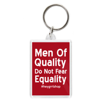 Брелок Do Not Fear Equality брелок