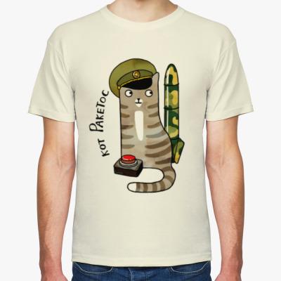 Футболка кот Ракетос из серии 'Military cats'
