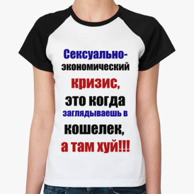Женская футболка реглан Кризис