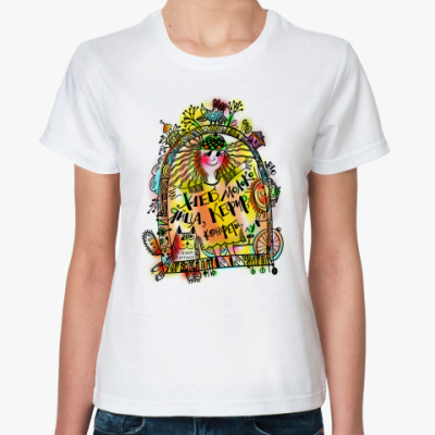 Классическая футболка Лубок