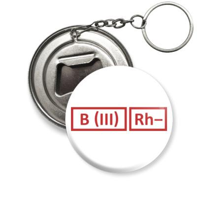 Брелок-открывашка Открывашка 3 группа, Rh-