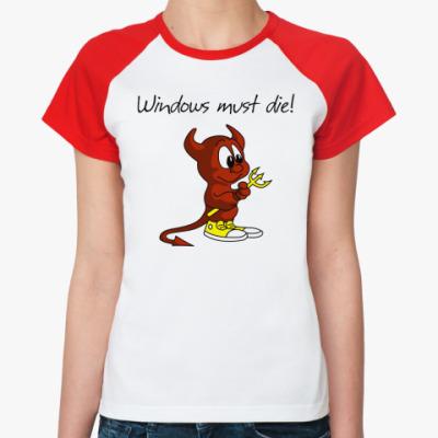 Женская футболка реглан   Beastie