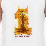 'Будь первым!'