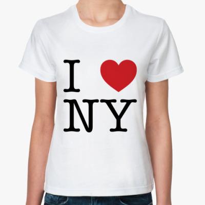 Классическая футболка I love NY