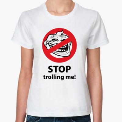 Классическая футболка тролль