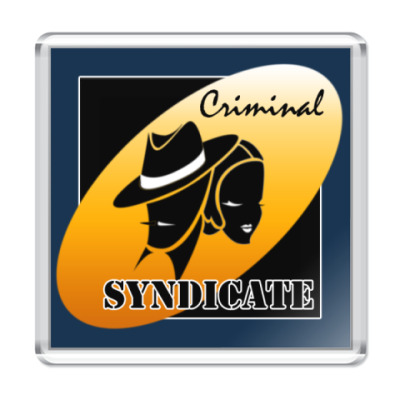 Магнит  Criminal Syndicate