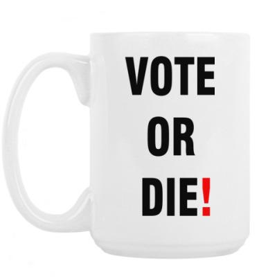 Кружка VOTE OR DIE!