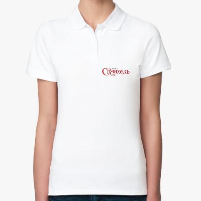 Женская рубашка поло Логотип журнала 'Спаниель'