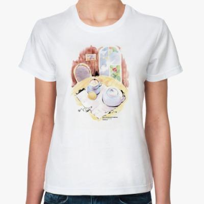 Классическая футболка день незнакомой кофейни