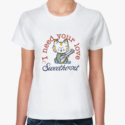 Классическая футболка I need love