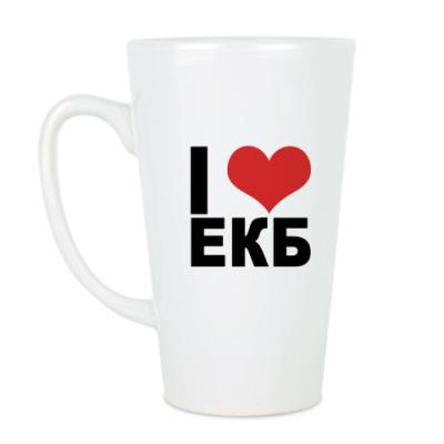 Чашка Латте Екатеринбург