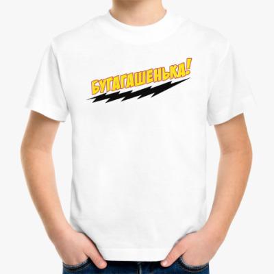 Детская футболка TBBT