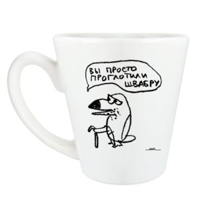 Чашка Латте ТуканоХаус