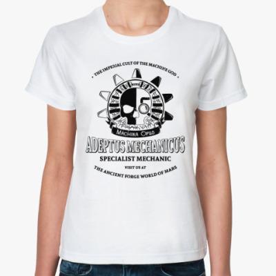 Классическая футболка Адептус Механикус
