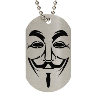 Жетон dog-tag Guy Fawkes mask