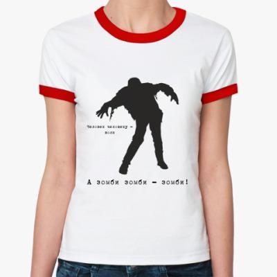 Женская футболка Ringer-T  Зомби...