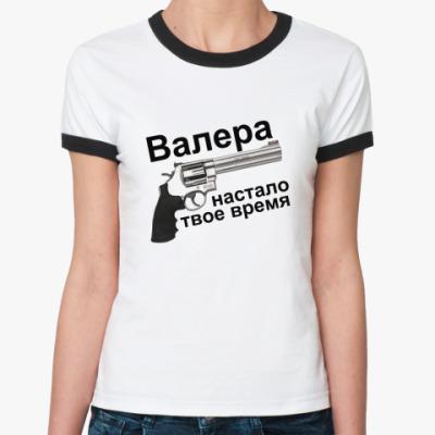 Женская футболка Ringer-T валера