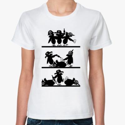 Классическая футболка 'Сообразим на троих'