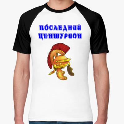 Футболка реглан Рори