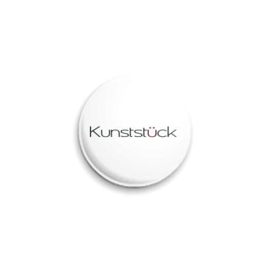 Значок 25мм Kunststuck