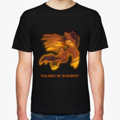Футболка Paladin of Harmony