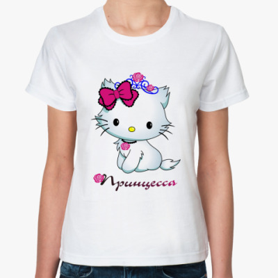 Классическая футболка принцесса