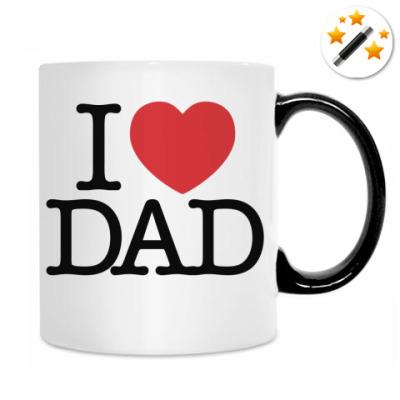Кружка-хамелеон I love DAD