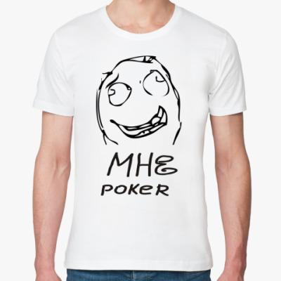 Футболка из органик-хлопка Poker face
