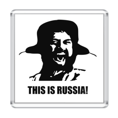 Магнит This is russia