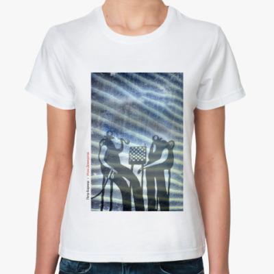Классическая футболка  Бормор